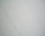 Bianco-Carrara-P-Extra